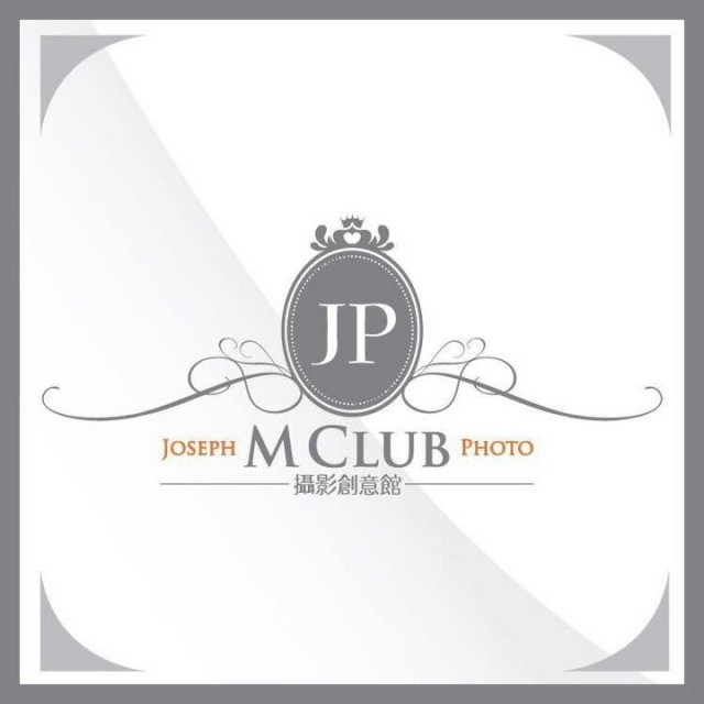 Joseph Photo M Club 攝影創意館