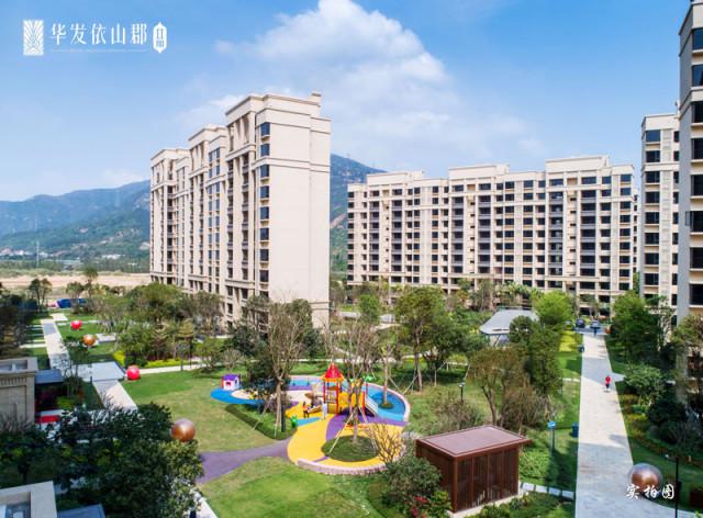 售: $140萬 【華發依山郡】首付40萬買珠海新城區中心 2房