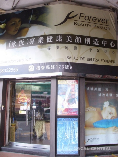 永恆專業健康美顏創造中心 Forever Beauty Parlor (紅街市)