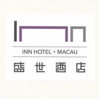 Inn Café(盛世酒店)