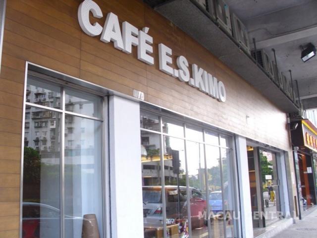 Cafe Eskimo(新橋店)