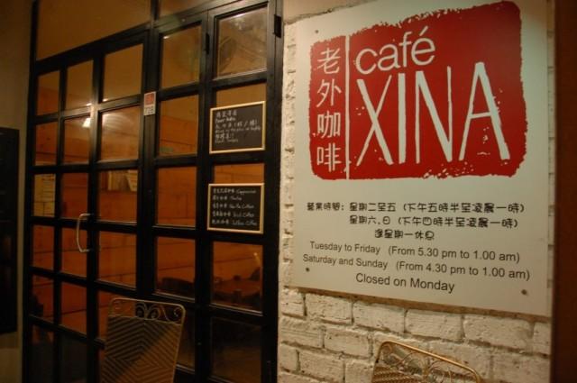 老外咖啡Café Xina