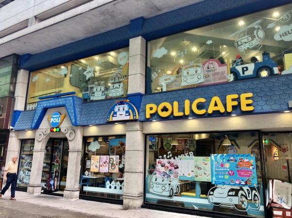 POLI CAFE 波力主題餐廳