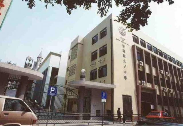 聖羅撒女子中學中文部