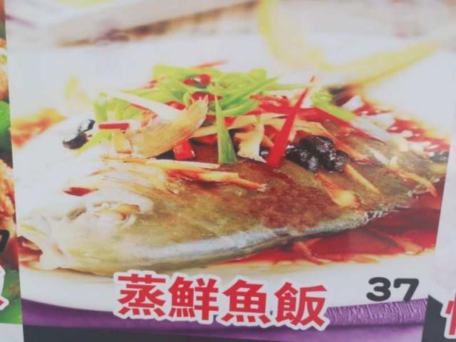 招牌鮮蝦雲吞麵/懷舊手打肉餅飯/四季豆炒肉碎飯/蒸鮮魚飯(錦記小廚)