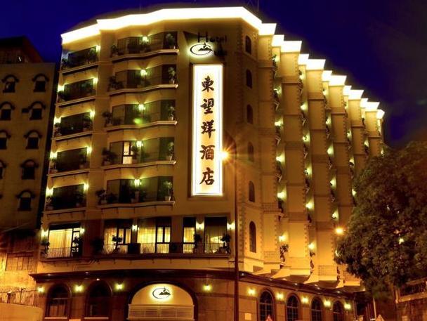 東望洋酒店 Hotel Guia