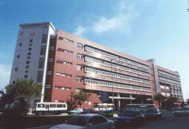 聖公會(澳門)蔡高中學