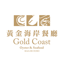 黃金海岸餐廳(新濠天地店)