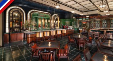 邱吉爾餐廳