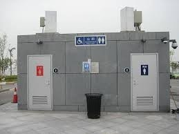 JM24 宋玉生廣場, 何賢公園公廁