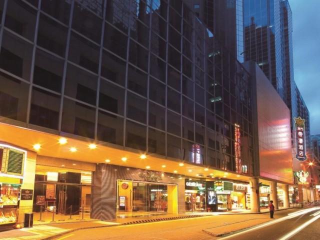 帝濠酒店 Emperor Hotel