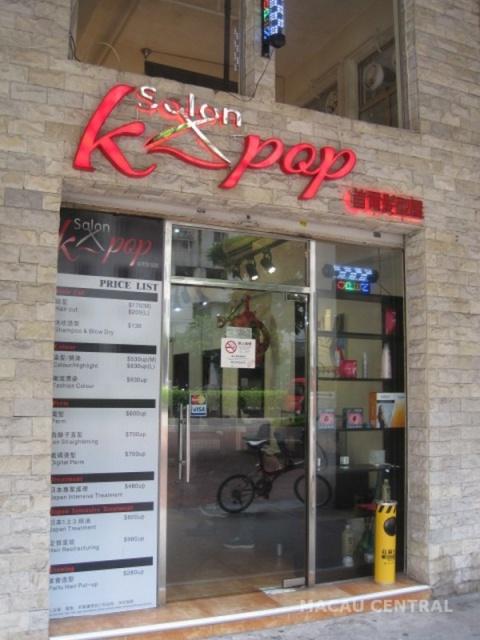 K-pop 首爾髮型屋