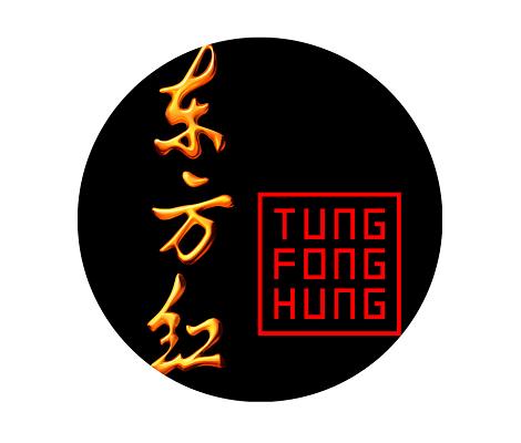 Tung Fong Hung 東方紅(威尼斯人)