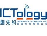 創先科資訊科技有限公司 ICTology Information Technology Ltd