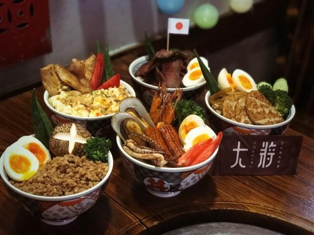 大將鹽燒流水蝦 / 日式丼飯 / 放題燒肉(大將日式)