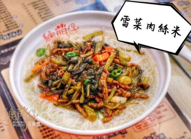 雪菜肉絲米 / 咖哩海鮮焗飯 / 澳門仔脆脆 (澳門仔茶餐廳)