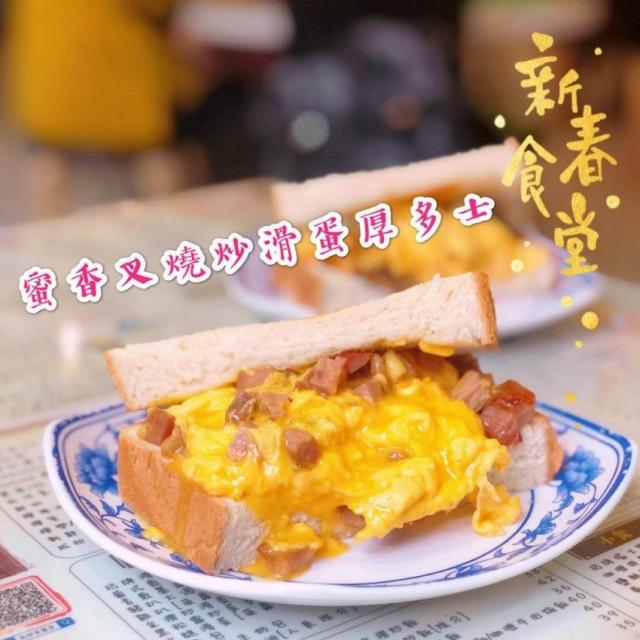 金撈即磨咖啡 / 馬拉咖喱豬軟骨飯 / 叉燒炒滑蛋厚多士 (金撈茶餐室)