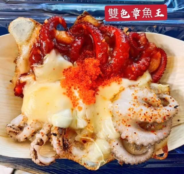 雙色章魚王 / 招牌龍蝦海鮮大板燒 / 三重芝士玉子燒 (章魚王)