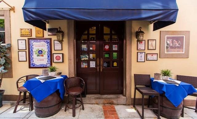 安東尼正宗葡國餐廳 Antonio Restaurant