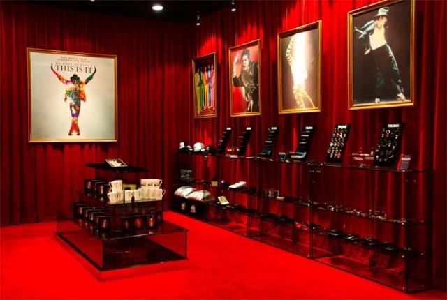 十六浦米高積遜珍品廊 MJ Gallery at Ponte 16