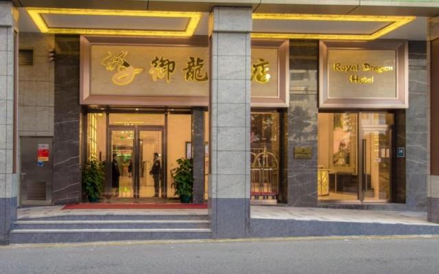 御龍酒店 Royal Dragon Hotel Se