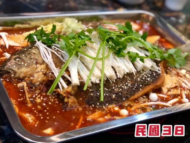 雞煲翅+重慶麻辣火鍋/碳烤紫蘇牛蛙/重慶烤魚(民國38重慶火鍋)