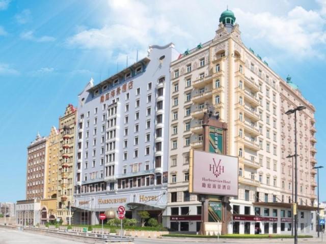 勵庭海景酒店 Harbourview Hotel Macau