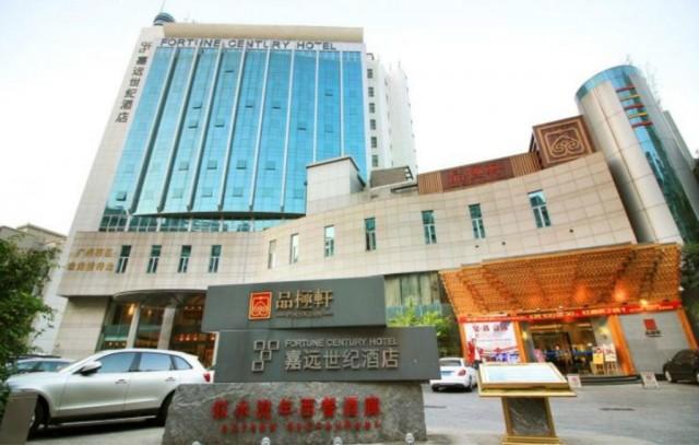 珠海嘉遠世紀酒店