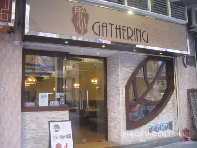 聚 Gathering
