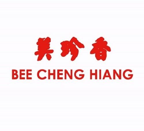 Bee Cheng Hiang Macau 美珍香(威尼斯人)