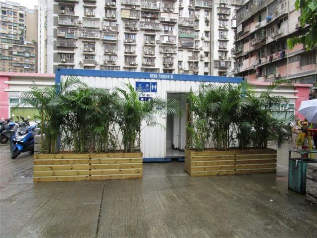 M46 祐漢新村第二街休憩區公廁