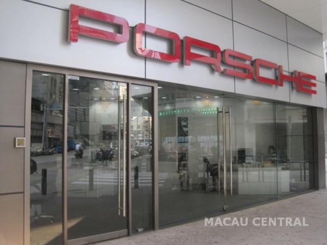 澳門保時捷中心 Porsche Centre Macau