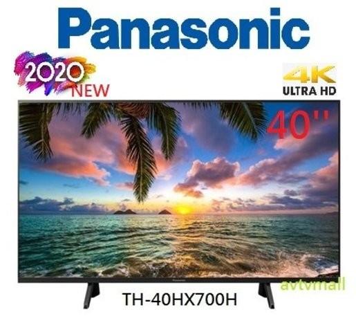 Panasonic 40吋 4K LED 智能電視 TH-40HX700H |