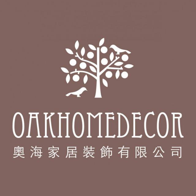 奧海家居裝飾有限公司