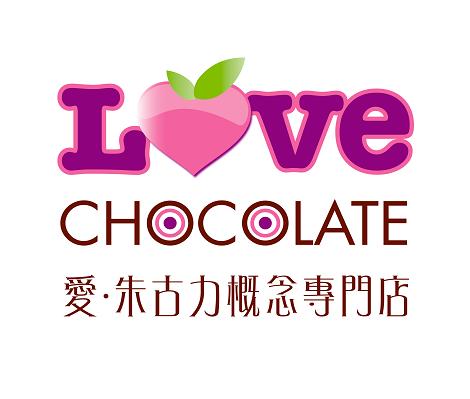 Love Chocolate(威尼斯人)