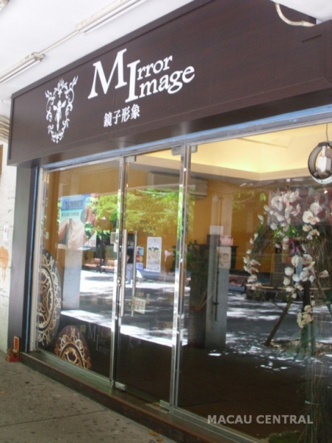 鏡子形象美容中心 Mirror Image Beauty Salon (新橋店)