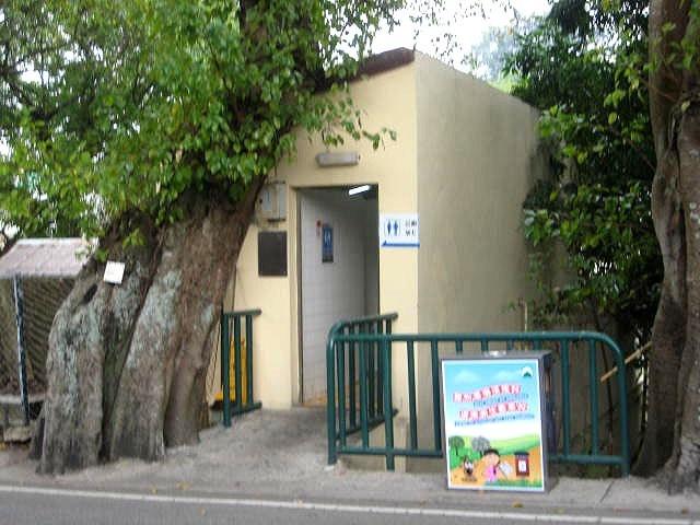 C4 路環竹灣馬路(巿政街巿側)公廁