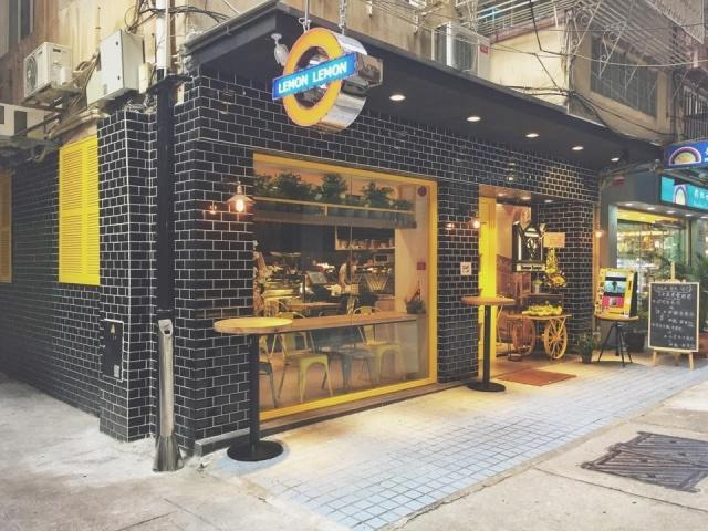 Lemon Lemon Cafe
