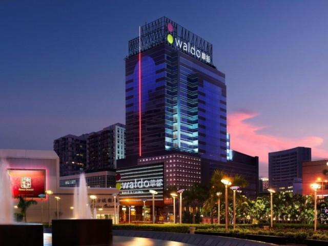 澳門華都酒店 Waldo Hotel Macau