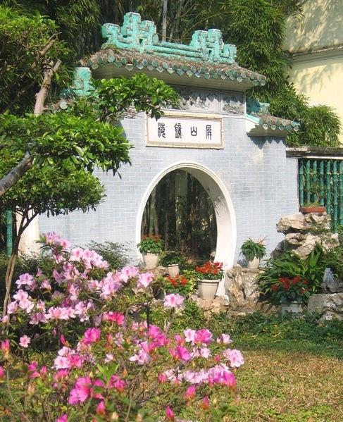 盧園探勝 - 盧廉若公園 Lou Lim Ieoc Garden