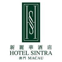 新麗華餐廳 (新麗華酒店)