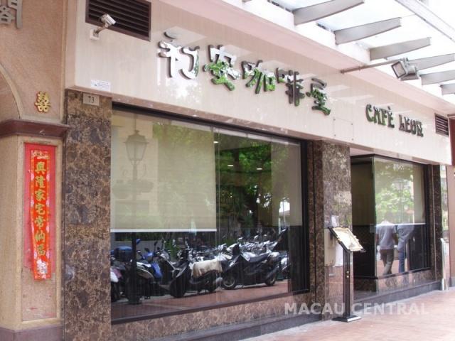 利安咖啡屋 Cafe Leon