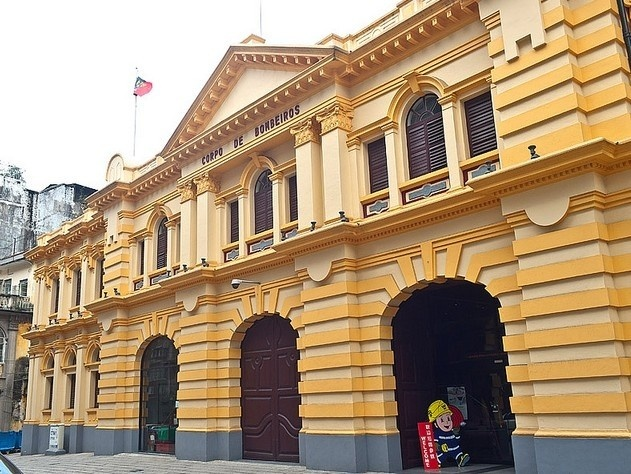 消防博物館 Fire Services Museum