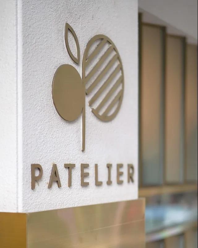 Patelier