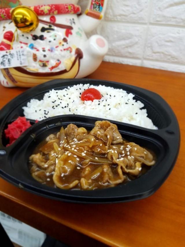 蟹籽爆牛丼 / 汁燒牛肉丼 (丼Express)