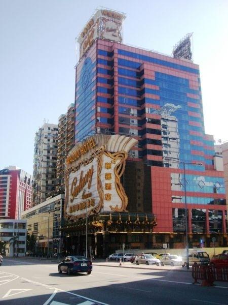 華都酒店 Waldo Hotel