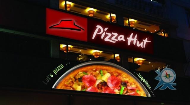 必勝客 Pizza Hut (新馬路)