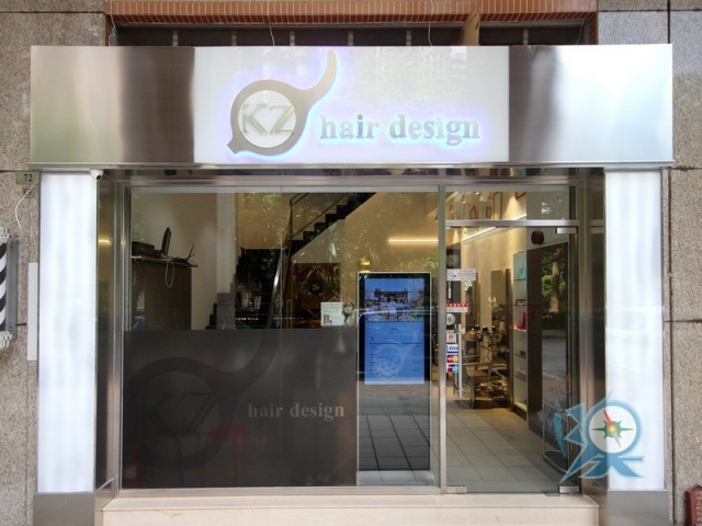KZ Hair Design