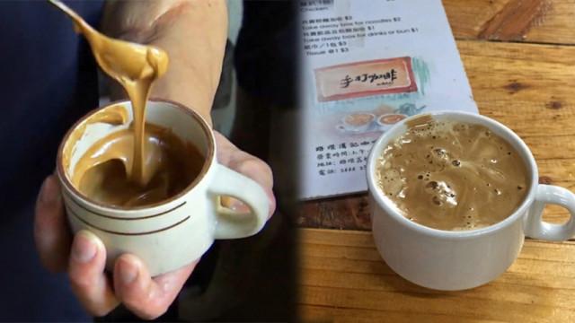 漢記手打咖啡
