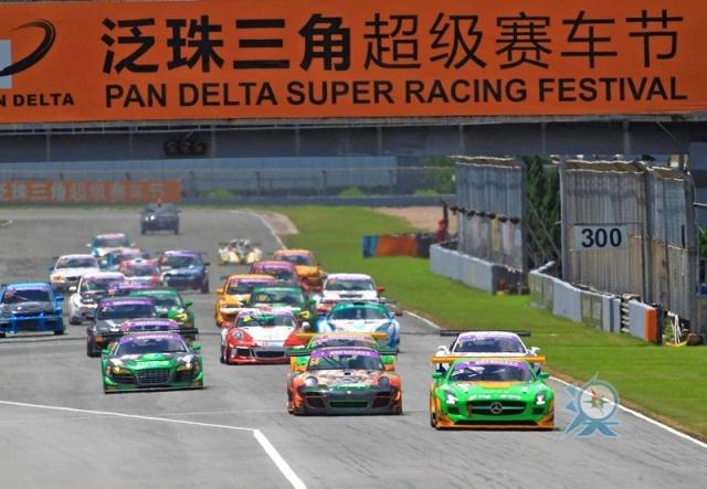 珠海國際賽車場